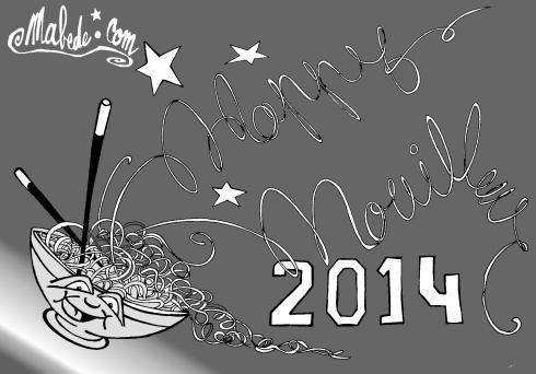 happynouilleur2014bis